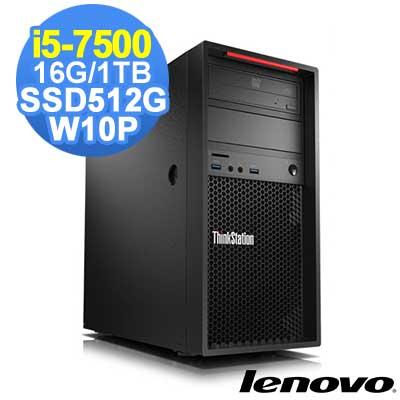 Lenovo P320 i5-7500/16G/1TB+512G/W10P