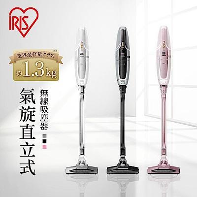 日本IRIS氣旋直立式無線吸塵器(銀白/黑/粉) IC-SLDC1