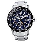 CITIZEN 星辰光動能雙時區方位時尚手錶(BJ7094-59L)-藍/44mm