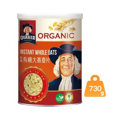 桂格 有機大燕麥片(730g)