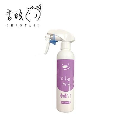 香頭寶寶抗菌液 家用噴瓶一入(250ml)