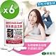 赫而司 VAGI-Guard婦淨康益生菌X5私密五益菌植物膠囊(60顆*6罐) product thumbnail 1