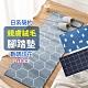 【溫潤家居】日式地毯 防滑地墊 腳踏墊 短絨毛親膚地墊(長款:110CM) product thumbnail 1