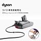 (適用5倍券)Dyson SV18 Digital slim 專用原廠電池 product thumbnail 1