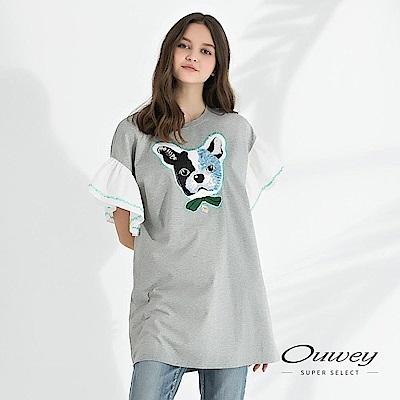 OUWEY歐薇 法鬥造型荷葉袖圓領長版棉Tee(灰)