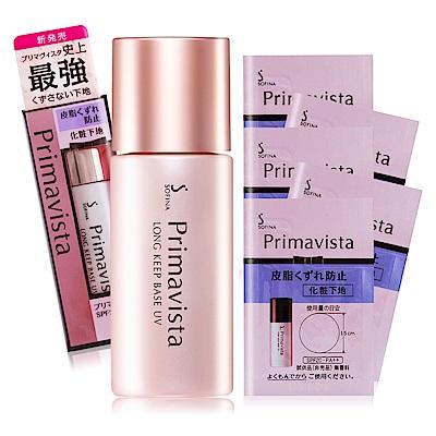 SOFINA蘇菲娜 Primavista零油光妝前修飾乳(晉級版)  25 ml+ 0 . 4 gX 5