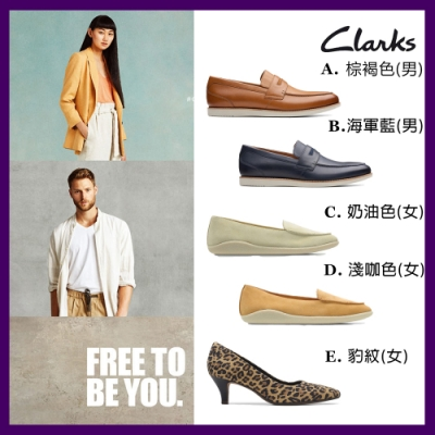 Clarks 英倫經典 真皮休閒鞋 男女鞋 (11款任選)