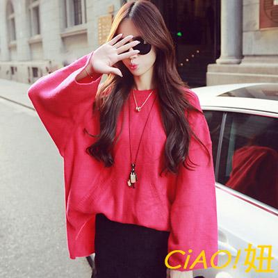純色寬袖開衩下擺針織毛衣 (共二色)-CIAO妞