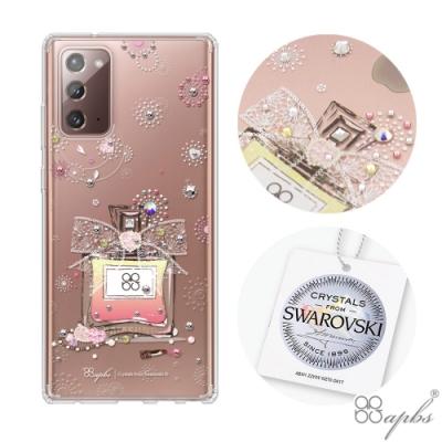 apbs Samsung Galaxy Note 20 施華彩鑽防震雙料手機殼-維也納馨香