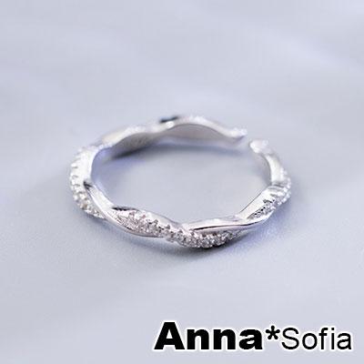 【3件5折】AnnaSofia 麻花交叉璇鑽 925純銀開口戒指