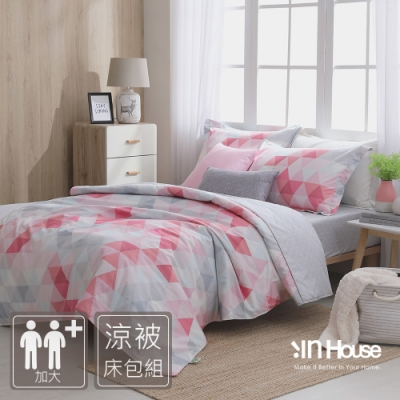 IN-HOUSE-桃緋稜鏡-精梳棉防蚊防蟎涼被床包組(加大)