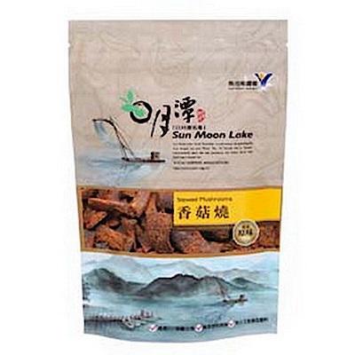 魚池鄉農會 香菇燒-原味(150g)