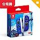 Nintendo Switch Joy-Con 控制器組-禦天之劍樣式 product thumbnail 1