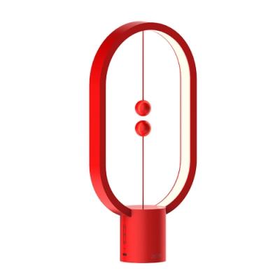 ZAN DESIGN HengPRO 衡 LED檯燈 2.0 烤漆款/橢圓形/紅色