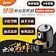 Arlink免油健康氣炸鍋EC-203 product thumbnail 1