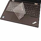 EZstick Lenovo ThinkPad L380 YOGA 用 奈米銀TPU鍵盤膜