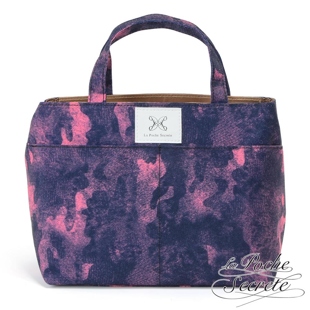 La Poche Secrete 漾彩帆布手提袋中袋-渲染粉