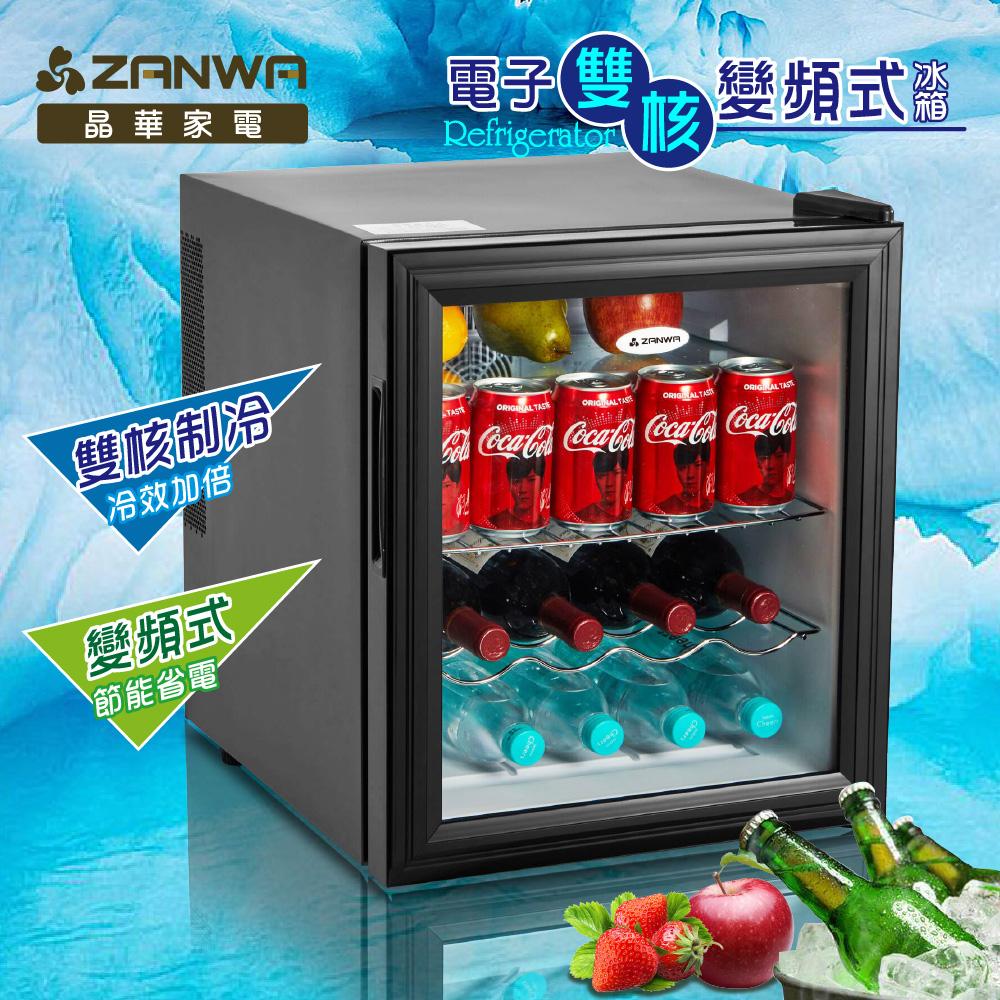 ZANWA晶華 電子雙核變頻式電冰箱 LD-46STF