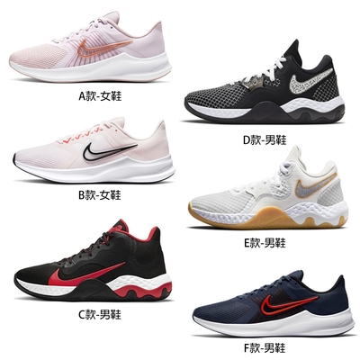 【時時樂限定】NIKE 耐吉 慢跑緩震運動籃球鞋(男女鞋共六款)