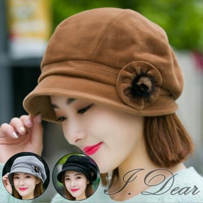 I.Dear-時尚保暖護耳花朵羊毛呢小臉貝雷帽(4色)