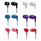 [福利品]繽紛多彩內耳式耳機RP-HJE125散裝
