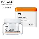 Dr.Jart+V7維他命超肌光鑽白霜50ML