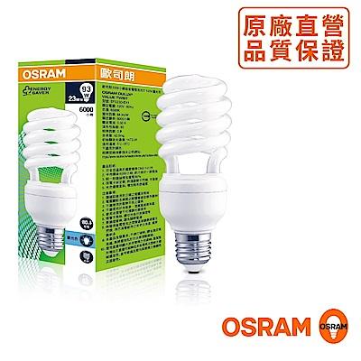 歐司朗OSRAM T3 23W螺旋省電燈泡-白光4入組
