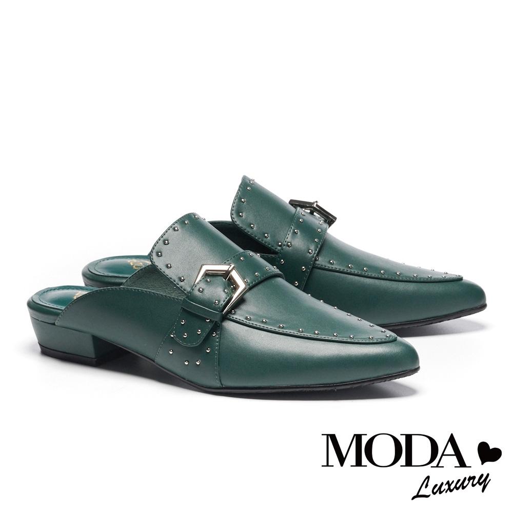 拖鞋 MODA Luxury 復古個性鉚釘點綴尖頭低跟穆勒拖鞋-綠