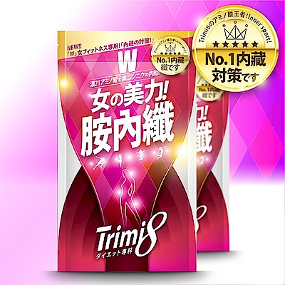 Trimi8胺內纖-女 (66粒/包;2包組)