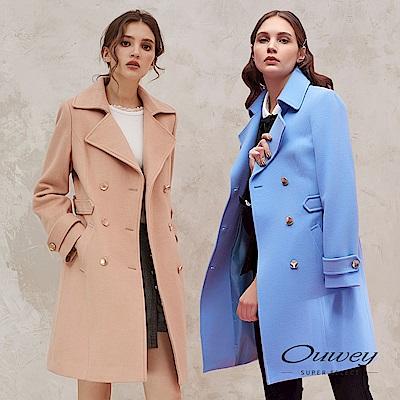 OUWEY歐薇 100%羊毛雙排扣風衣外套(可/藍)
