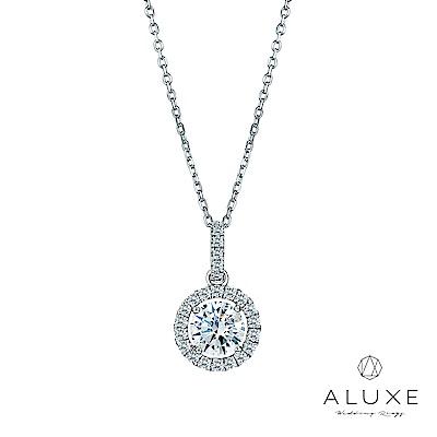 A-LUXE 亞立詩 0.30克拉FVS2 經典奢華美鑽項鍊
