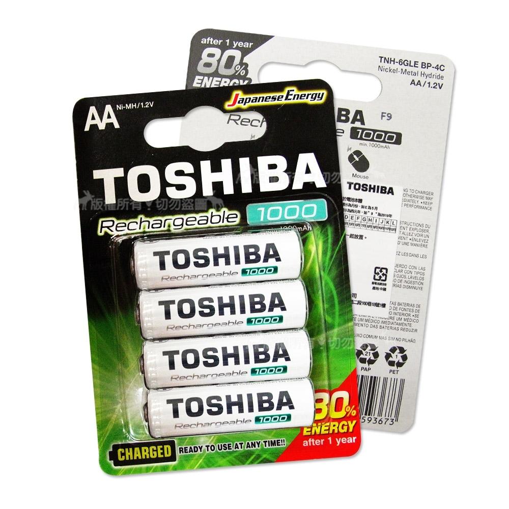 輕量版TOSHIBA東芝3號低自放電鎳氫充電電池1000mAh(4顆入)送電池盒