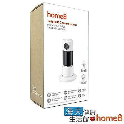 海夫建康 晴鋒 home8 智慧家庭 HD720P 旋轉式網路攝影機(IPC2201)