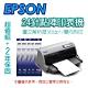 EPSON LQ-690C 點陣印表機+ S015611 原廠色帶(5入)送一年延保卡 product thumbnail 1