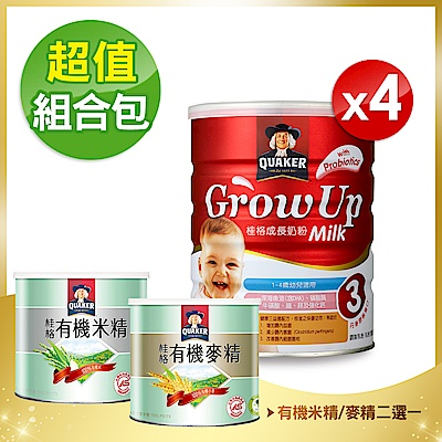 桂格寶寶精選5件組(三益菌成長奶粉825g*4+米精或麥精300g二選一)