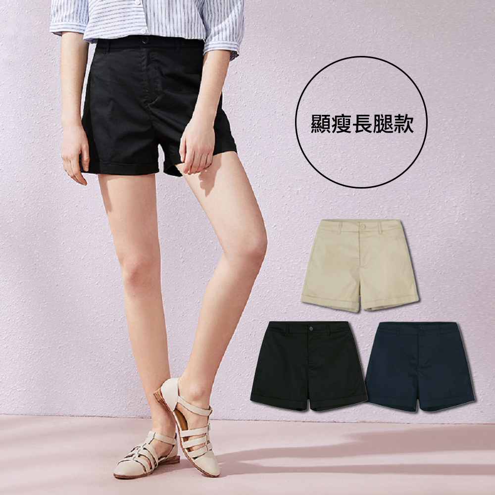 [限時$299]顯瘦款A字短褲-女(3色)