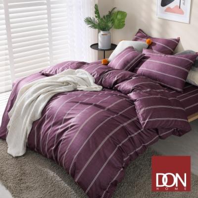 DON極簡日常 加大四件式200織精梳純棉被套床包組-線條-香檳紫