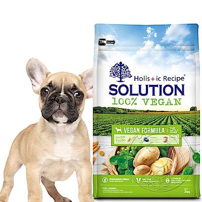 新耐吉斯SOLUTION》維根成犬純素食配方(非無穀)-3kg