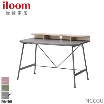 【iloom 怡倫家居】Dana 1200型螢幕架型工作桌-灰色