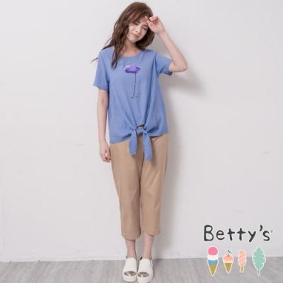 betty's貝蒂思 素色輕巧九分褲(卡其)