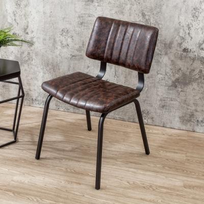 Boden-班客工業風扶手餐椅/單椅-47x40x78cm