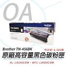 BROTHER TN-456BK 原廠高容量黑色碳粉匣 TN456