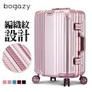 Bogazy 古典風華 20吋編織紋浪型凹槽設計鋁框行李箱(玫瑰金)
