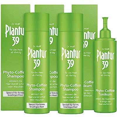 *Plantur39 洗髮露+頭皮液3入特惠組(染燙及受損髮質)