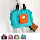 JIDA 撞色款摺疊單肩收納袋/購物袋(4色)