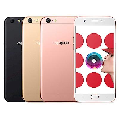 【福利品】OPPO A57 (3G/32G) 智慧手機