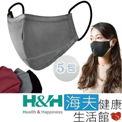 海夫健康生活館 南良 H&H 奈米鋅 抗菌 口罩-灰色(5包裝x1入)