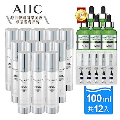 (12入組)官方直營AHC  玻尿酸植萃保濕機能水 100ml