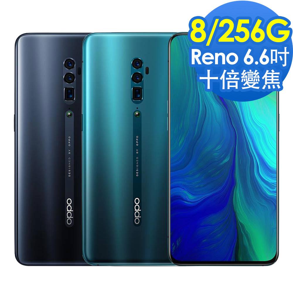 OPPO Reno 10倍變焦版 三鏡頭手機(8G/256G)
