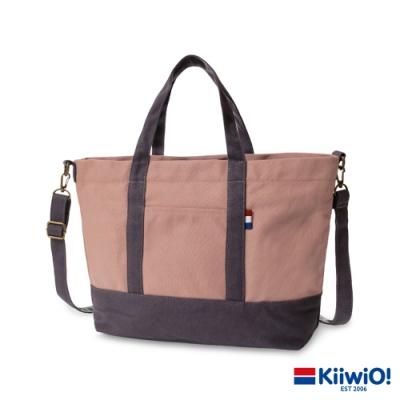 Kiiwi O! 百搭隨行系列2way帆布托特包 ZARA (A4 OK!) 乾燥紫x乾燥粉